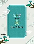 새해 (홀리데이), 축하이벤트 (사건), 2019년, 프레임, 전통문화 (주제), 한국전통, 전통문양, 두루미, 까치