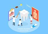 건강관리 (주제), 약 (의료품), 의학 (과학), 병원 (의료시설), 진찰 (의료행위), 의사, 소화기관 (Body Part), 관찰, 치아, 치과, 칫솔 (세면도구), 충치