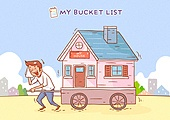 사람, 라이프스타일, 버킷리스트, 성취 (성공), 결의 (컨셉), 프로젝트 (컨셉), 주택소유 (부동산), 집, 미는손수레 (카트)