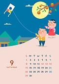돼지 (발굽포유류), 캐릭터, 2019년, 달력, 달력 (시간도구), 9월, 추석 (한국명절), 한복, 연날리기
