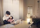 스피커, 인공지능, 4차산업혁명 (산업혁명), 첨단기술 (기술), 가족, 아빠, 육아대디 (아빠), 육아