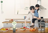 스피커, 인공지능, 4차산업혁명 (산업혁명), 첨단기술 (기술), 가족, 아빠, 육아대디 (아빠), 육아, 요리하기 (음식준비)