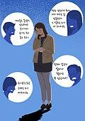 편견 (사회현상), 성차별 (편견), 성차별, 여성 (성별), 스트레스, 말풍선, 임신 (물체묘사), 비즈니스우먼, 가십 (컨셉)