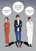 편견 (사회현상), 성차별 (편견), 성차별, 여성 (성별), 스트레스, 말풍선, 화이트칼라 (전문직), 전문직, 전문직 (직업)