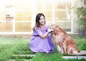 가족, 반려동물 (길든동물), 개 (개과), 강아지, 행복