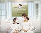 감기, 건강관리 (주제), 건강한생활 (주제), 바이러스, 질병