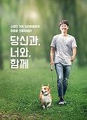 반려동물 (길든동물), 강아지, 개 (개과), 가족, 행복 (컨셉)