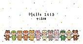 캐릭터, 십이지신 (컨셉심볼), 동물, 코스프레 (코스튬), 십이지신, 새해 (홀리데이), 2019년