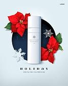 겨울, 크리스마스, 이벤트, 화장품, 뷰티