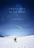 겨울, 계절, 풍경 (컨셉), 백그라운드, 눈 (얼어있는물)