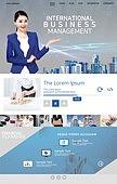 웹템플릿, 메인페이지 (이미지), 비즈니스, 글로벌, 기업, 회사건물 (건물외관), 도시, 비즈니스우먼 (사업가), 여성