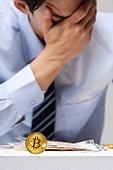 한국인, 비즈니스, 비트코인, 가상화폐, 화폐, 스트레스, 가리기 (제스처), 쇠퇴 (컨셉)