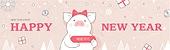 웹템플릿, 배너 (템플릿), 현수막, 상업이벤트 (사건), 겨울, 크리스마스 (국경일), 돼지 (발굽포유류), 돼지띠해 (십이지신)