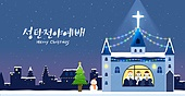 겨울, 크리스마스 (국경일), 기독교, 교회현수막 (현수막), 연례행사 (사건)