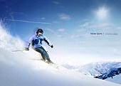 겨울, 스포츠, 눈 (얼어있는물), 스키장, 레저활동 (주제), 하늘, 설경 (풍경), 스키 (겨울스포츠)