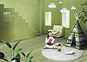 인테리어, 집, 상상력 (컨셉), 가구, 어린이 (인간의나이), 실내, 텐트, 계단, 창문, 러그