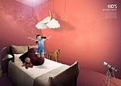 인테리어, 집, 상상력 (컨셉), 가구, 어린이 (인간의나이), 실내, 침대, 망원경 (현미경), 구름