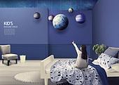 인테리어, 집, 상상력 (컨셉), 가구, 어린이 (인간의나이), 실내, 행성, 침대, 의자 (좌석)