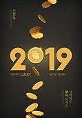 새해 (홀리데이), 2019년, 타이포그래피 (문자), 포스터, 금 (금속), 금화, 돼지띠해 (십이지신)