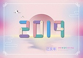 새해 (홀리데이), 2019년, 타이포그래피 (문자), 포스터, 두루미 (조류), 태양, 일출