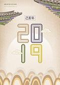 새해 (홀리데이), 2019년, 타이포그래피 (문자), 포스터, 처마 (지붕), 한국전통문양 (패턴), 돼지띠해 (십이지신)
