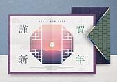 편지, 연하장 (축하카드), 근하신년, 새해 (홀리데이), 전통문화