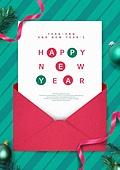 포스터, 크리스마스 (국경일), 크리스마스오너먼트 (크리스마스데코레이션), 프레임, 연례행사 (사건), 초대장 (축하카드)