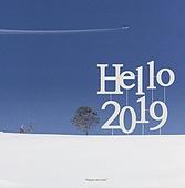 그래픽이미지 (Computer Graphics), 합성 (Computer Graphics), 새해 (홀리데이), 덕담 (문자), 새해, 겨울
