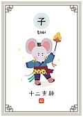 십이지신 (컨셉심볼), 십이지신, 캐릭터, 프레임, 한국전통문양 (패턴), 새해 (홀리데이), 쥐띠해 (십이지신)