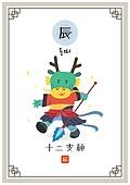 십이지신 (컨셉심볼), 십이지신, 캐릭터, 프레임, 한국전통문양 (패턴), 새해 (홀리데이), 용띠해 (십이지신)