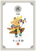 십이지신 (컨셉심볼), 십이지신, 캐릭터, 프레임, 한국전통문양 (패턴), 새해 (홀리데이), 개띠해 (십이지신)