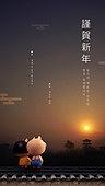 새해 (홀리데이), 백그라운드, 설 (명절), 연하장 (축하카드), 한옥, 돼지띠해 (십이지신), 2019년
