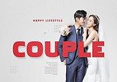 문자 (문자기호), 사람, 라이프스타일, 결혼, 커플