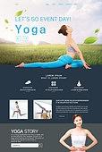 웹템플릿, 홈페이지, 운동, 요가, 다이어트, 뷰티, 포즈 (몸의 자세), 다이어트 (체형관리), 여성