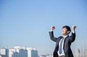 남성, 비즈니스, 구직 (실업), 신입사원 (화이트칼라), 성공, 도전 (컨셉), 결의 (컨셉), 기쁨, 미소