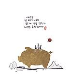 새해 (홀리데이), 일러스트, 명절 (한국문화), 한국 (동아시아), 전통문화 (주제)