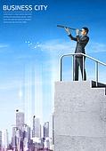 그래픽이미지, 비즈니스, 비즈니스맨, 남성, 화이트칼라 (전문직), 성공