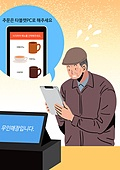 노인, 소외 (컨셉), 스마트기기 (정보장비), 자동판매기 (공공시설물), 황당 (컨셉), 디지털태블릿 (개인용컴퓨터), 카페, 노인남자 (성인남자)