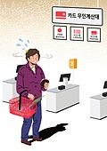 노인, 소외 (컨셉), 스마트기기 (정보장비), 자동판매기 (공공시설물), 황당 (컨셉), 계산대, 장바구니, 노인여자 (성인여자), 슈퍼마켓 (가게)
