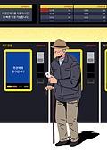 노인, 소외 (컨셉), 스마트기기 (정보장비), 자동판매기 (공공시설물), 황당 (컨셉), 예매, 영화관, 노인남자 (성인남자)