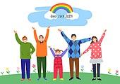 2019년, 새해 (홀리데이), 환호 (말하기), 희망, 기쁨, 무지개, 구름, 어린이 (인간의나이), 청년 (성인), 만세