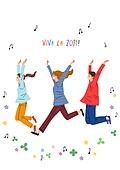 2019년, 새해 (홀리데이), 환호 (말하기), 희망, 기쁨, 음표, 점프, 꽃, 네잎클로버 (클로버)