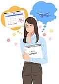 휴가, 화이트칼라 (전문직), 청년 (성인), 달력, 비즈니스우먼, 비행기, 꽃, 기쁨