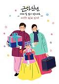 새해 (홀리데이), 설 (명절), 한복, 명절 (한국문화), 한국전통, 가족, 선물 (인조물건), 인사 (제스처), 쇼핑백, 꽃