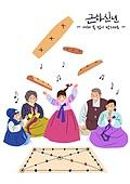 새해 (홀리데이), 설 (명절), 한복, 명절 (한국문화), 한국전통, 가족, 윷놀이, 음표, 할아버지 (조부모), 할머니 (조부모)