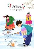 새해 (홀리데이), 설 (명절), 한복, 명절 (한국문화), 한국전통, 팽이치기, 민속놀이 (한국전통)