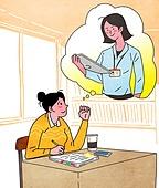구직 (실업), 취업준비생 (역할), 청년 (성인), 실업 (고용문제), 공부, 이력서