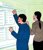 구직 (실업), 취업준비생 (역할), 청년 (성인), 실업 (고용문제), 합격, 환호