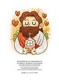 일러스트, 종교, 기독교, 교회, 그리스도수난상 (십자가), 성경, 사랑 (컨셉), 믿음 (컨셉), 선교회 (종교시설)