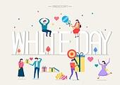 기념일, 연례행사 (사건), 상업이벤트 (사건), 커플